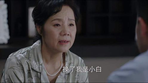 电视剧:总裁被妻子拒之门外,只能回婆婆家睡,婆婆一眼看出不对劲