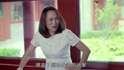 男子被调去后勤,老婆跑到校长办公室又砸又骂,男子在外偷偷叫好