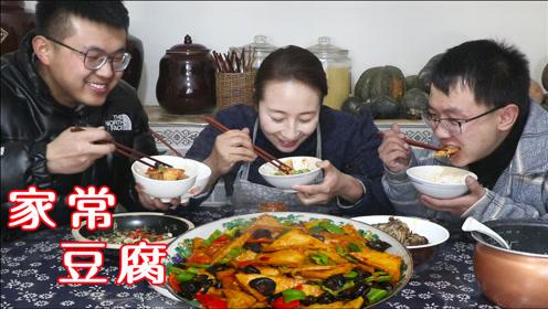 春姐做家常豆腐,煎豆腐配辣椒木耳,拌饭越吃越过瘾,把肉也忘了