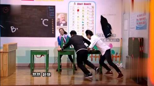 赵丽颖的出现让刘恺威激动不已,奇葩坐姿引众嘲,课堂爆笑不断