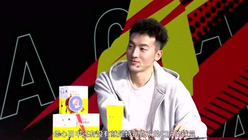 【青出于篮】方良超自爆最喜欢的CBA球员是徐杰