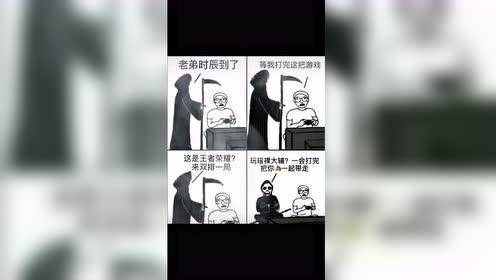 #每日搞笑精选#沙雕迷惑行为