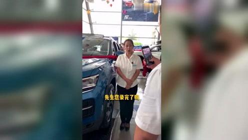 为了炫耀给媳妇买的生日礼物,专门跑汽车4S店录一个买车视频!