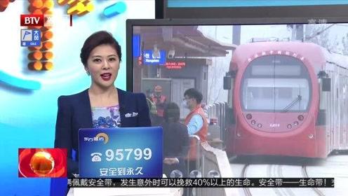 香山植物园游玩 建议首选公共交通绿色出行
