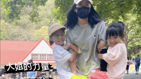贾静雯带女儿们外出游玩 梧桐妹同时拎起俩妹妹