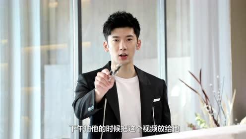 "BTS: Xu Chengran Calls Gu Chuan ""My Chuan""   Miss Crow With Mr. Lizard"