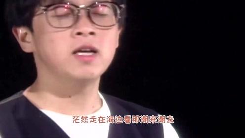 """张雨生1992""""珍藏版"""",生前罕见的经典视频《大"""