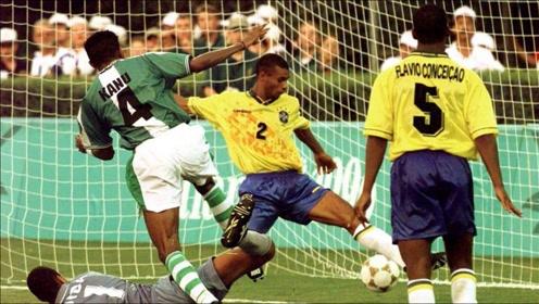 96年奥运会|尼日利亚黄金一代与大罗的巴西斗脚法 奇迹逆转