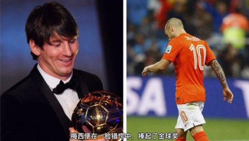 荷兰足球第三集:斯内德三冠王,世界杯银靴,却无缘金球前三