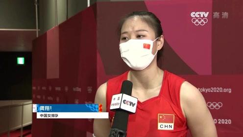 龚翔宇:等这场胜利很煎熬 感谢所有人没有放弃