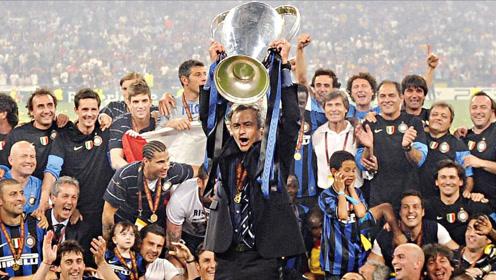 穆里尼奥经典高光一战 巅峰国米欧冠击败拜仁夺冠