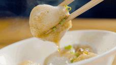 酱油炒饭&芋子包·纯享版:滑嫩Q弹芋子包,颜值味道双杀