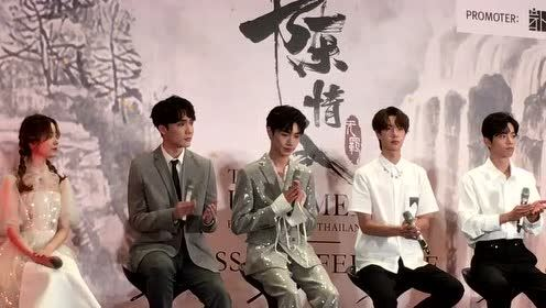 Xiao Zhan: Hoping every can continue to support us