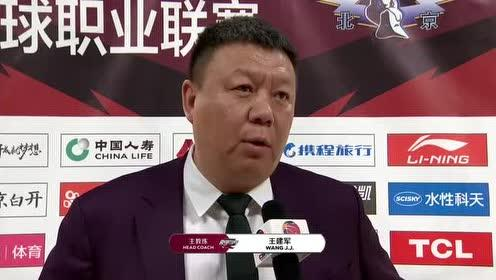 采访深圳主教练王建军:结果很遗憾 但是我们能昂首的离开
