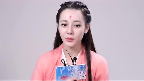 《枕上書》情感特輯:細說東鳳cp三世糾葛緣分