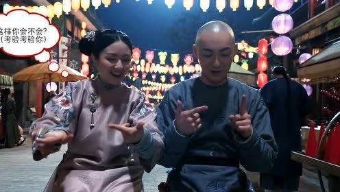 Behind the scenes: LanDi sing English songs in shooting | Dreaming Back to the Qing Dynasty