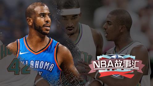 《NBA故事汇》第40期:重返俄克拉荷马!蜂王保罗的回家之旅