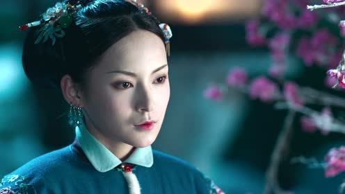 Highlight EP34 Ver.2 | Dreaming Back to the Qing Dynasty