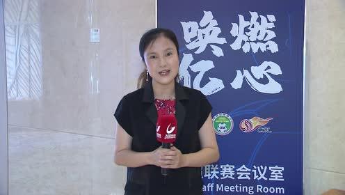 中超俱乐部总经理会议:足协杯精彩依旧 尽全力解决和亚冠比赛时间的冲突
