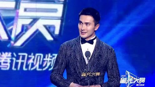 All Star Night: Tong Yao & Gao Weiguang - Quality Series Actor of the Year