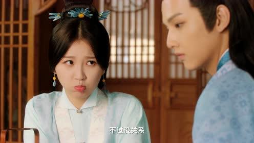 Highlight YuShuXin: Rich Miss Cheng Qianyu crazy chasing her husband | A Love So Romantic