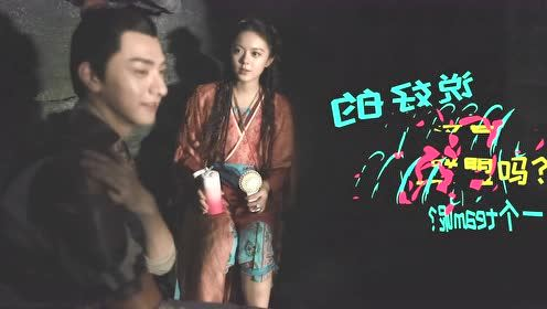 BTS: Zhao Jinmai Gives Lin Yi Such a Fright?   The Blessed Girl