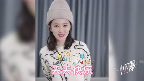 BTS: Hu Yitian's birthday! | You Complete Me