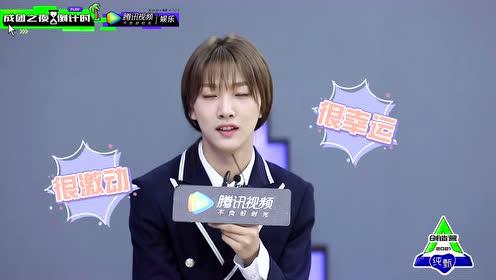 Countdown Debut Night: Hu Yetao | CHUANG 2021