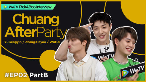 WeTV Pick-a-boo EP2(PartB): Interview with Yu Gengyin,Zhang Xinyao,Wu Hai   CHUANG AfterParty