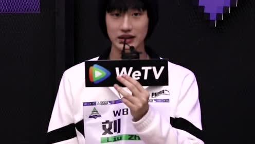 ID: Greeting from Jiang Zhenghao,Liu Zhang and Yu Yang to WeTV Fans   CHUANG 2021