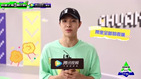 Countdown Debut Night: Zhang Xinyao | CHUANG 2021