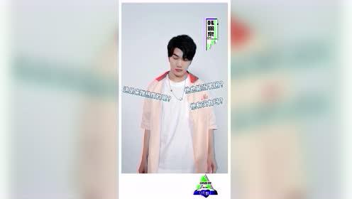 創造營2021學員韓佩泉-花式制服變裝