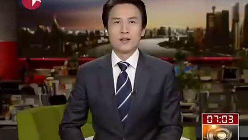 国际田联钻石www.zulongcn.com联赛:刘翔12秒87