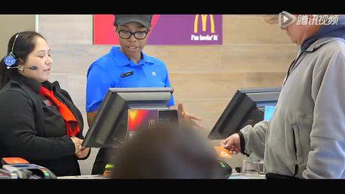 2015麦当劳超级碗广告