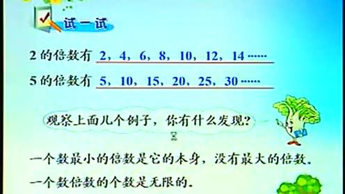 苏教版二年级数学下册4 加法