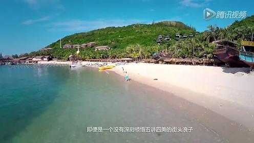 海南旅游陵水分界洲岛
