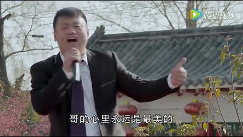 《亲爱的姑娘》乡村爱情版MV宋晓峰原创歌曲