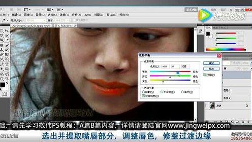 Photoshop教程:凤姐变美女