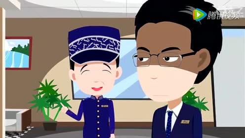 酒店礼宾部接待前厅服务礼仪知识学习培训
