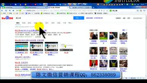 微信公众平台网址
