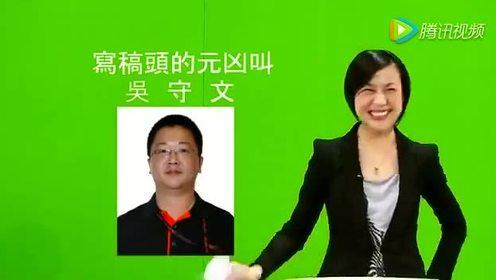 台湾女主播录制节目时笑场 NG多次也没憋住