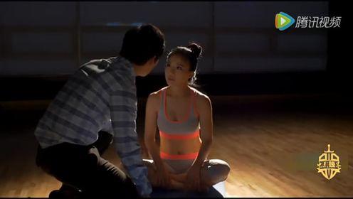 """瑜伽老师和前夫在教室""""练瑜伽""""?"""