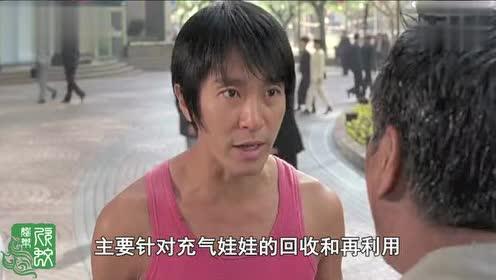 四川方言版搞笑视频 破烂王想要招工恶搞配音