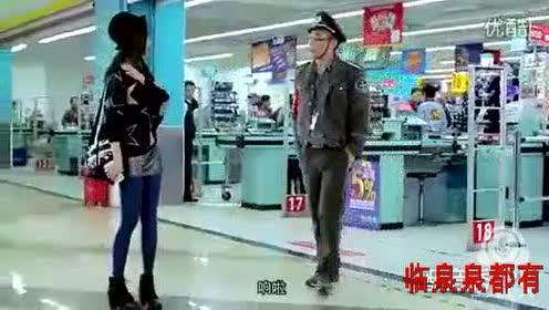 临泉配音超市恶搞美女