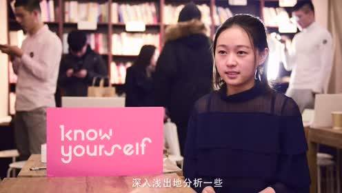 "KnowYourself·情人节""反虐狗""快速交友·2017"