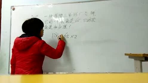 实验教材苏教版四年级数学下册4 混合运算