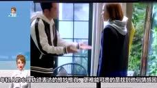 《国民大生活》郑恺、袁姗姗花式秀恩爱