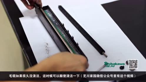 京瓷C8520復印機拆裝轉印單元,更換轉印帶刮板,毛輥清潔