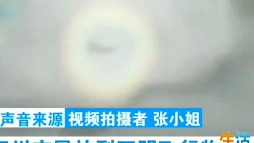 四川市民拍到不明飞行物的图片