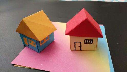 2分钟学会折纸小房子,做法很简单,小朋友都喜欢用来过家家
